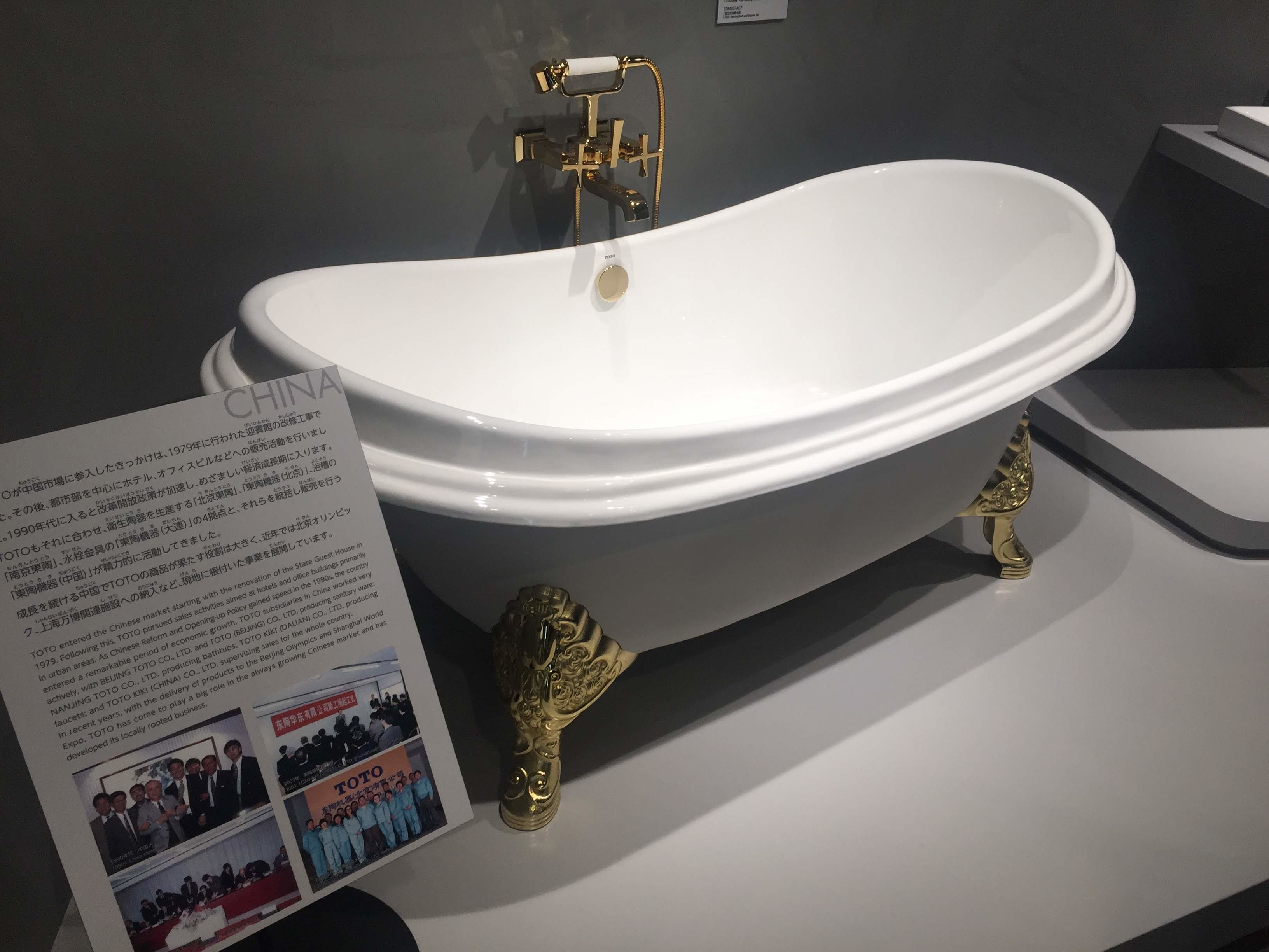 中国式トイレ