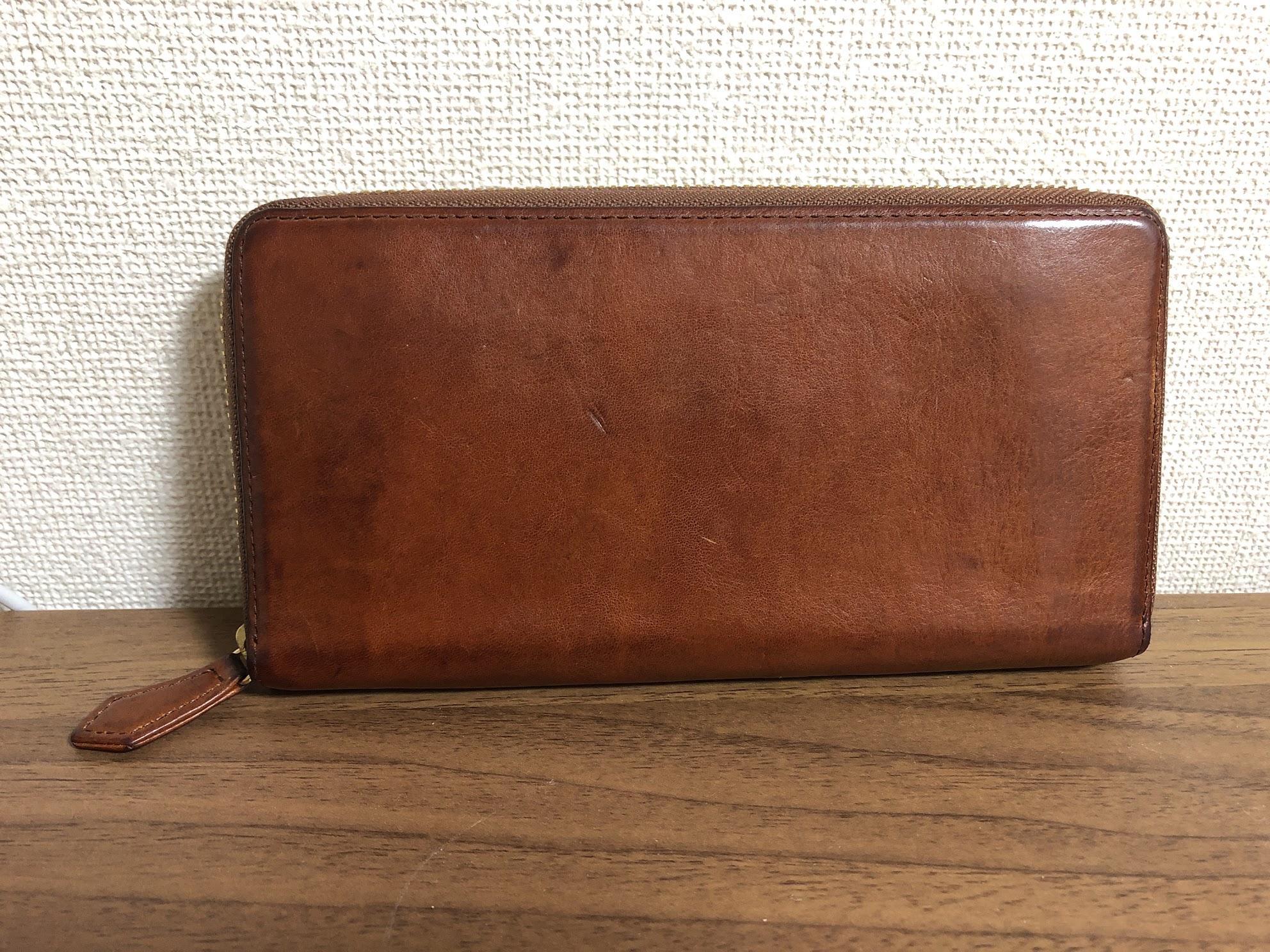 自分の使っている財布