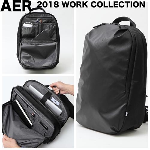 Aer ワークコレクション 2018