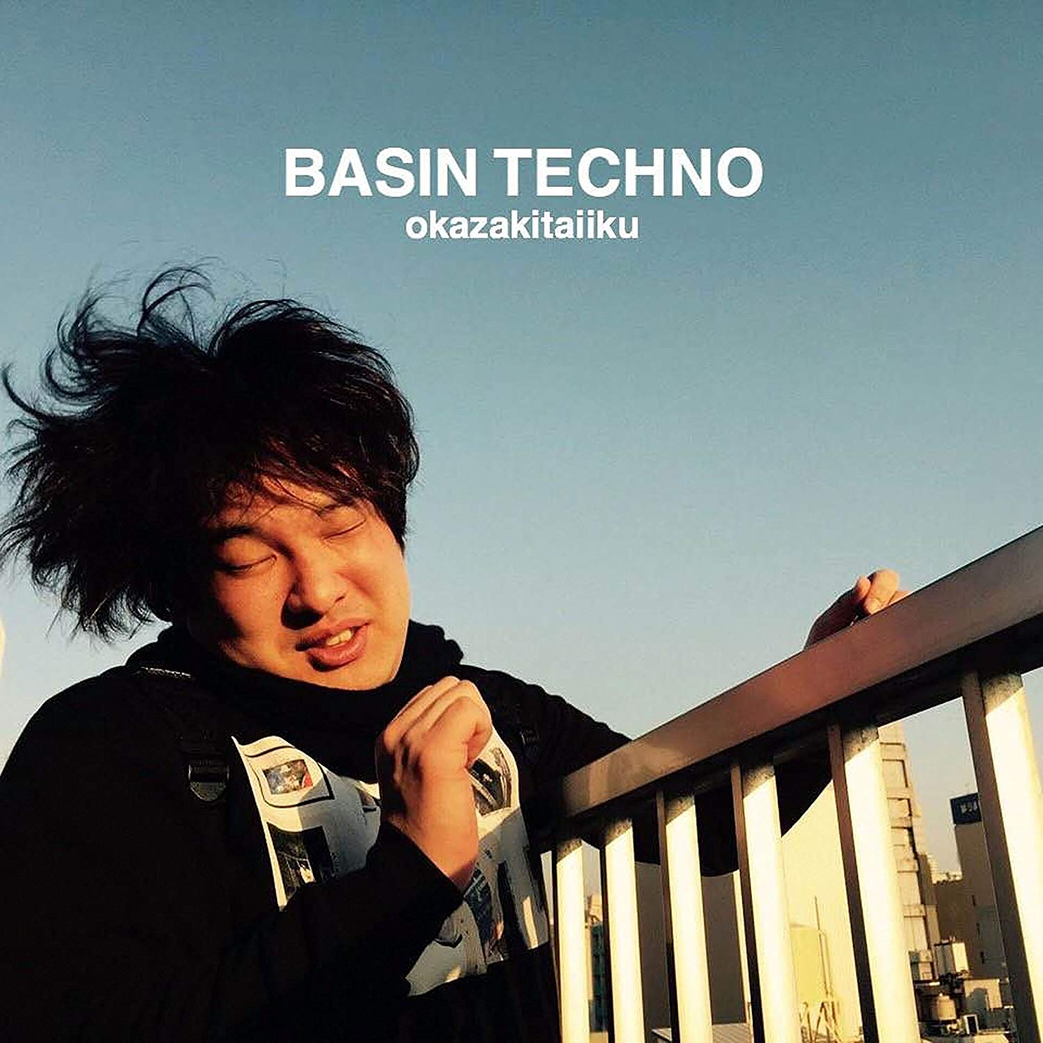 岡崎体育:BASIN TECHNO