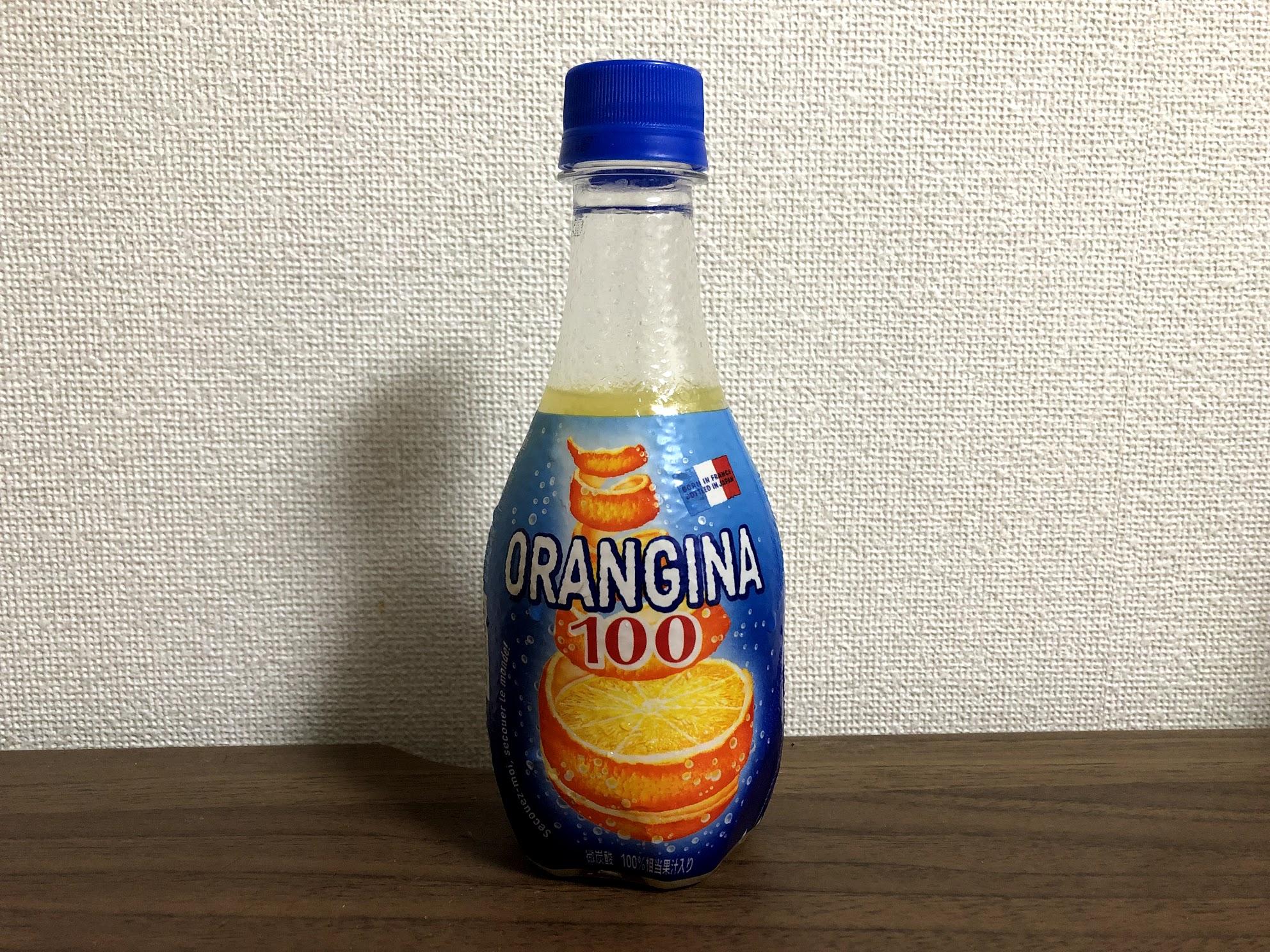 オランジーナ100 パッケージ