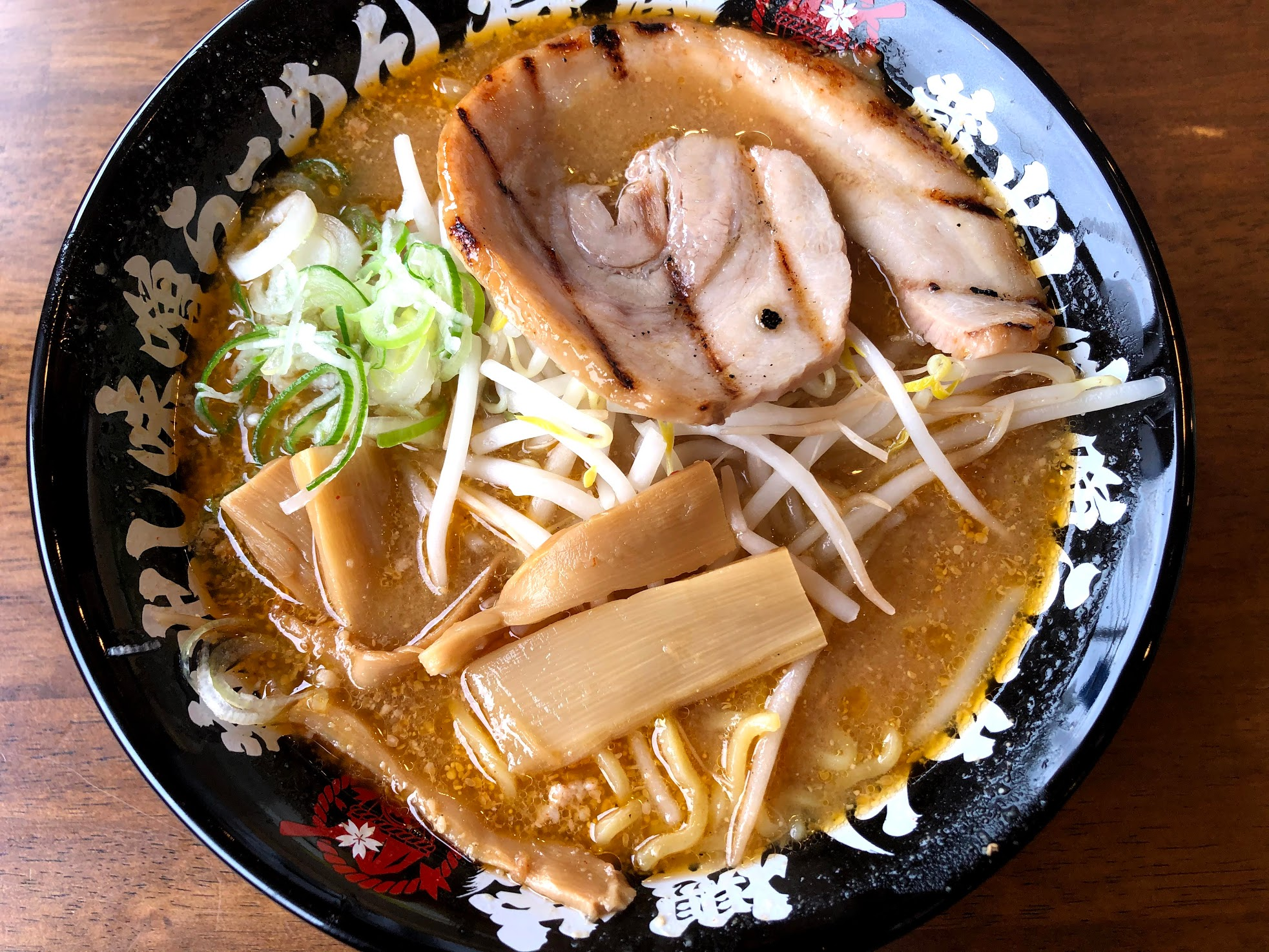 櫻蔵味噌ラーメン