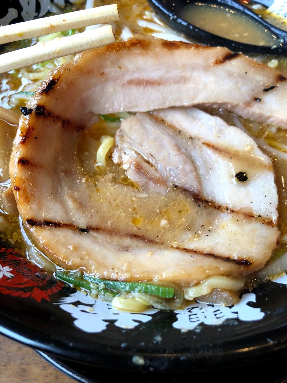 櫻蔵味噌ラーメン チャーシュー