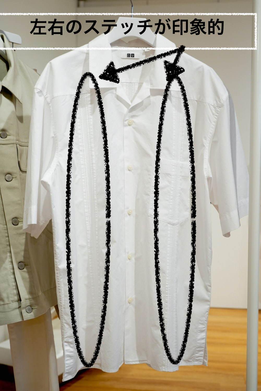 左右のステッチ キューバシャツ