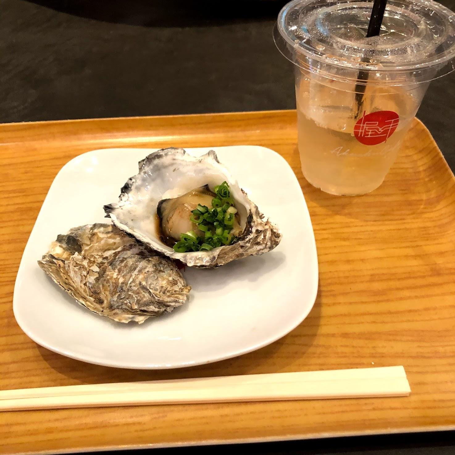 牡蠣のポン酢焼き