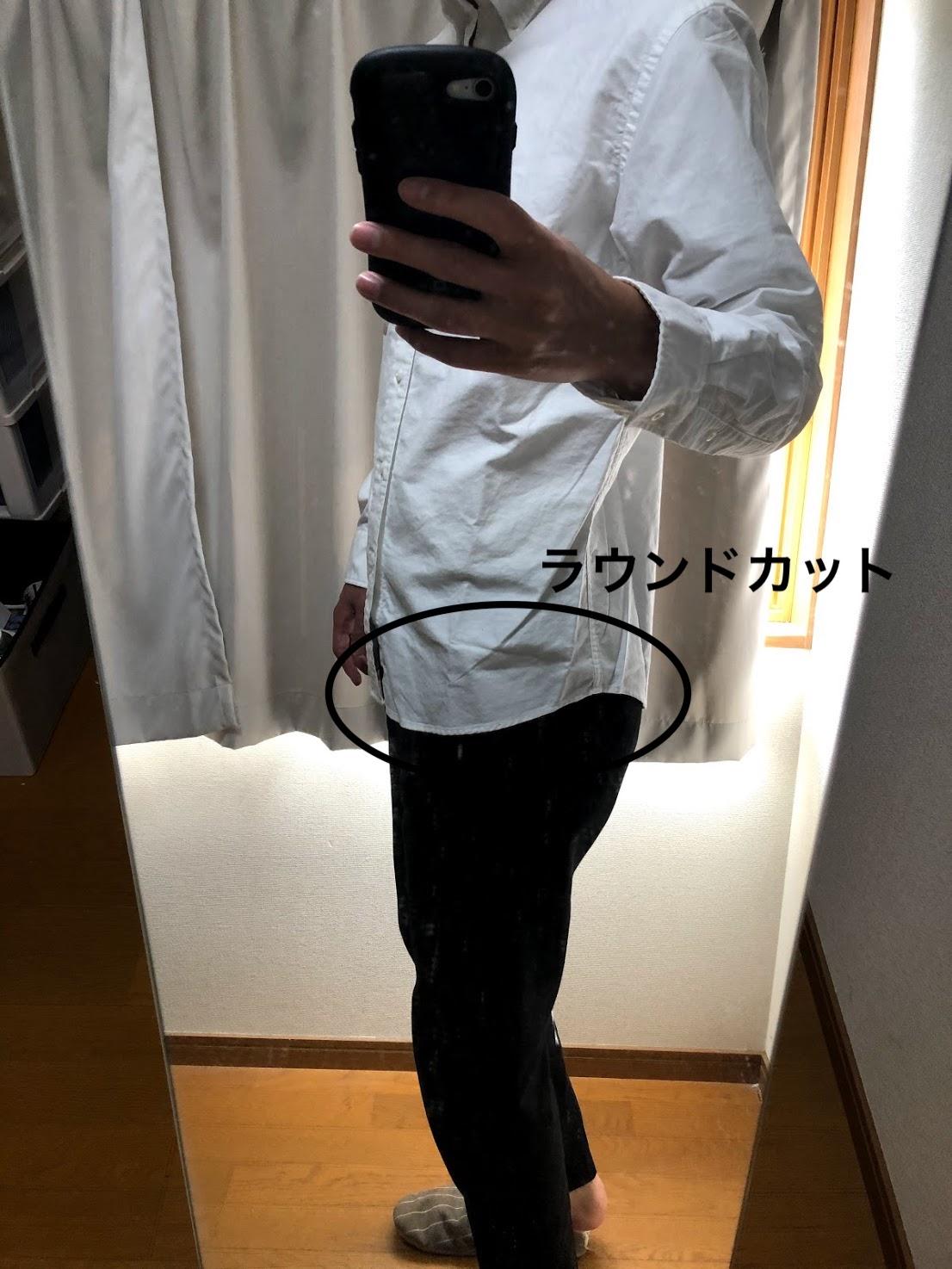 通常販売 白シャツ ラウンドカット