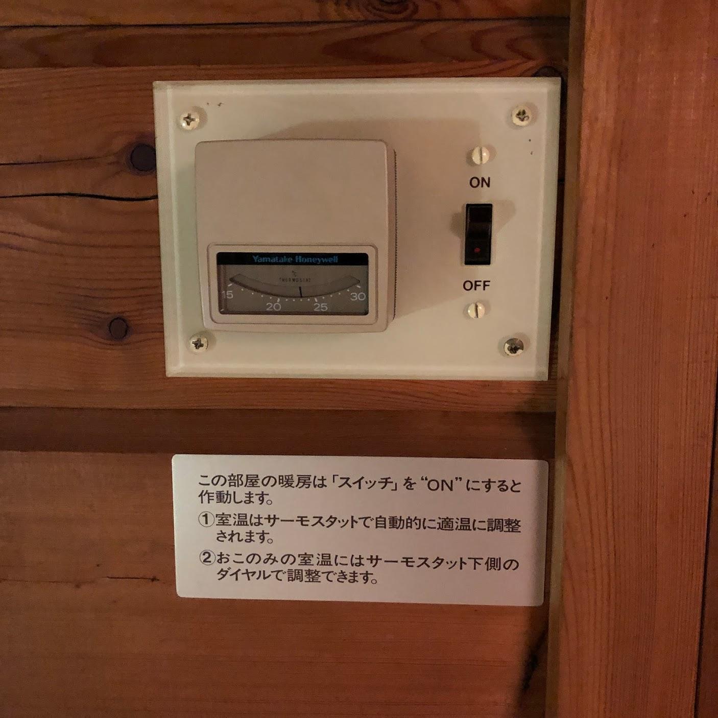 軽井沢プリンスホテル 寝室 空調